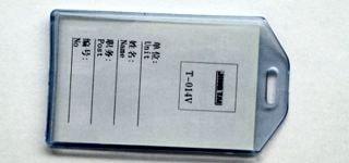 casing-idcard-bahan-kulit-hitam