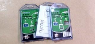 casing-idcard-karet